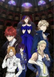 与恶魔共舞Dance with Devils